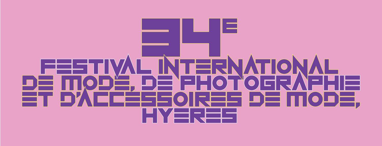 Logo-FIMPAH-2019-08